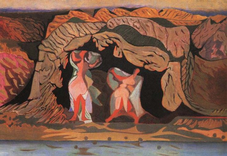 The Bathers in a Cave 1930, Oil on canvas National Gallery Of Greece