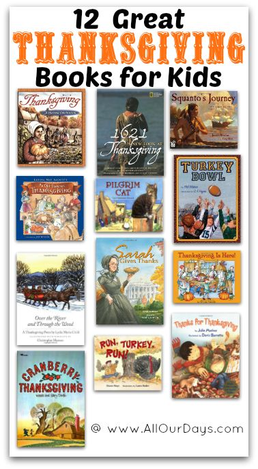 Kids      white af  Thanksgiving Books AllOurDays com    for Great