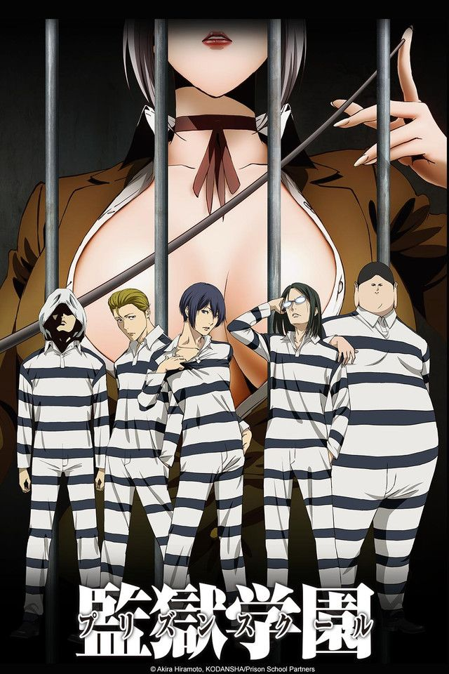 FINALLY finished Prison School from last year. Hahaha what a wild ride from start to end. Finished on April 22.