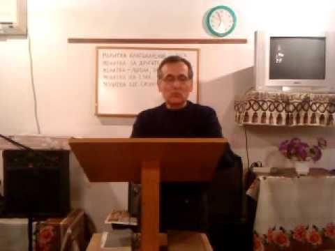 Хитростите на дявола и идването на Исус