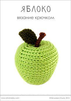вязаное яблоко мастер-класс, яблоко крючком описание вязания