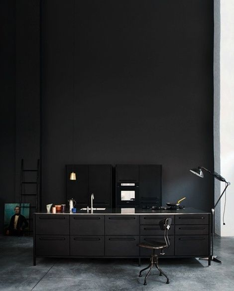 Stark simplicity, the all black office space.