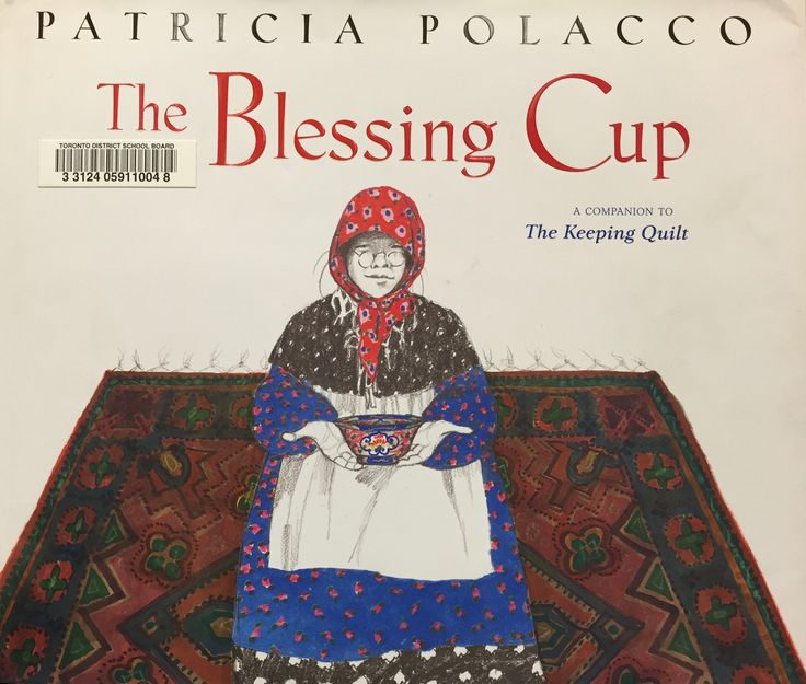 The Blessing Cup (E POL) by Patricia Polacco