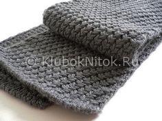 Мужской шарф жемчужным узором   Вязание мужское   Вязание спицами и крючком. Схемы вязания.