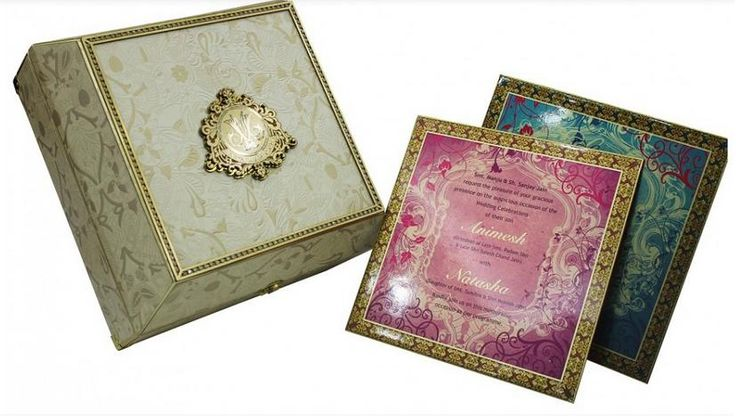 Muslim Wedding Invitations Online, Muslim marriage invitation cards, invitation cards for Muslim weddings, Muslim wedding Invitation cards, Muslim wedding Invitations cards