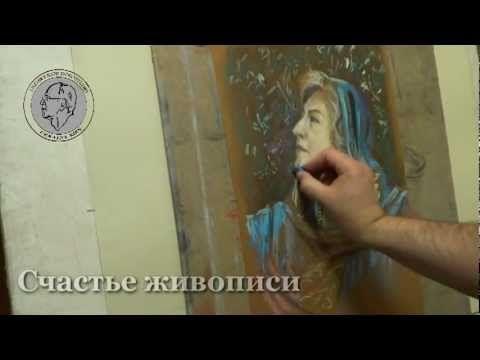 Пастель.Рисуем женский портрет.