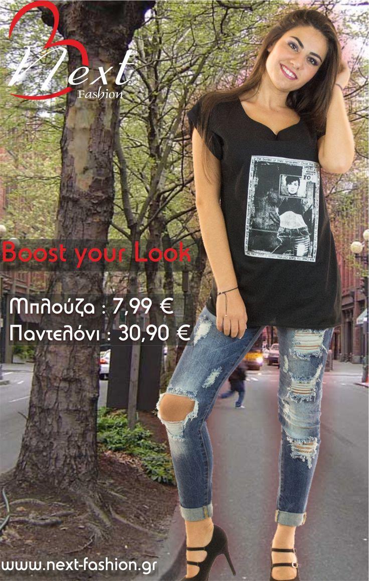 #Γυναικεία #Μόδα #Τζιν #Women's #Fashion #Holey #Jeans #Street #Style #T-shirt #Prints Τη μπλούζα θα τη βρείτε ΕΔΩ : http://next-fashion.gr/-blouzeskormakia/624--blouza-kodo-maniki-laimokopsi-typoma-photo-anel-.html Το παντελόνι θα το βρείτε ΕΔΩ : http://next-fashion.gr/jeans-demim/578--jean-mesaios-kavalos-5tsepo-skisimata-exxes-.html