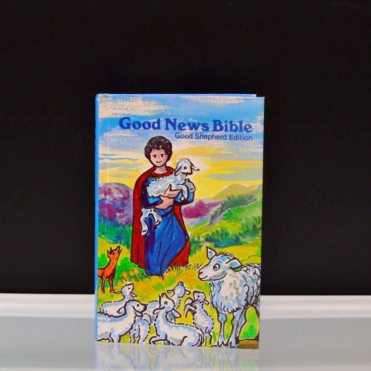 Good News Bible for Children 1986 Good Shepherd Edition Hardcover Illustrated   #ebayrocteam