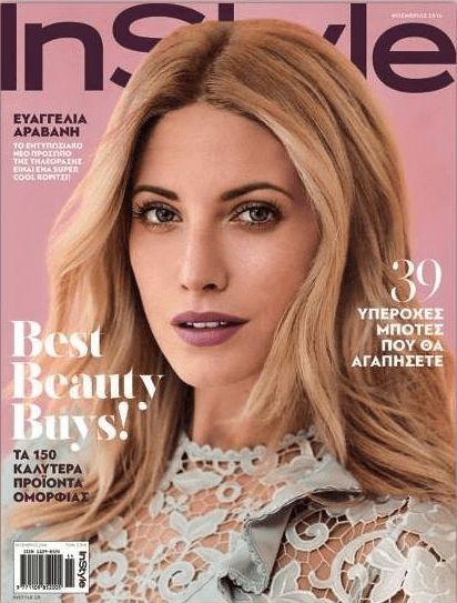 InStyle γυναικείο περιοδικό. Εξώφυλλο τεύχους Νοεμβρίου 2016 & online social news