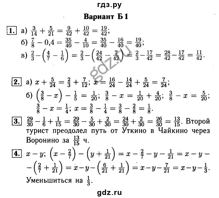 9 класс химия дехтяренко