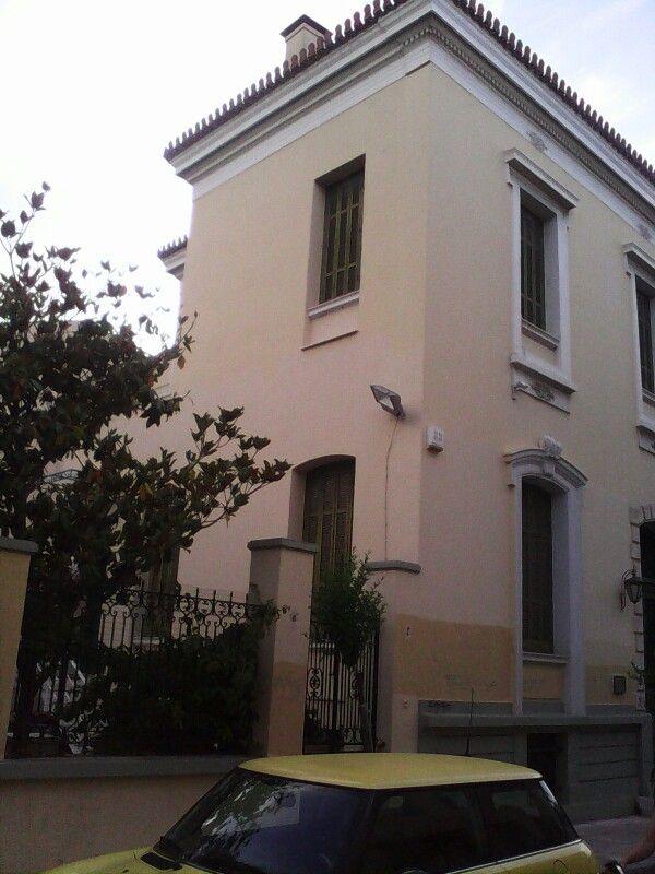 George Papandreou Cultural Institute at Piraeus Str.