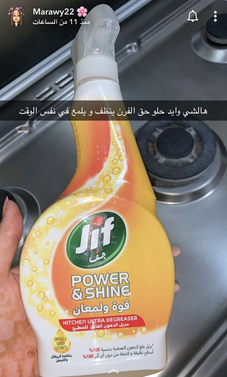 Pin By صالحه الفيفي On Clean In 2020 Hair Care Oils Cleaning Degreasers