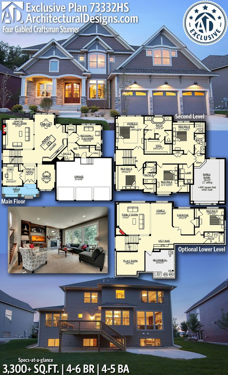 Plan 73332HS: Four Gabled Craftsman Stunner