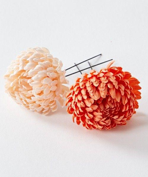 着物(キモノ)のぽんぽん菊ツインUピン(その他ヘアアクセサリー) オレンジ