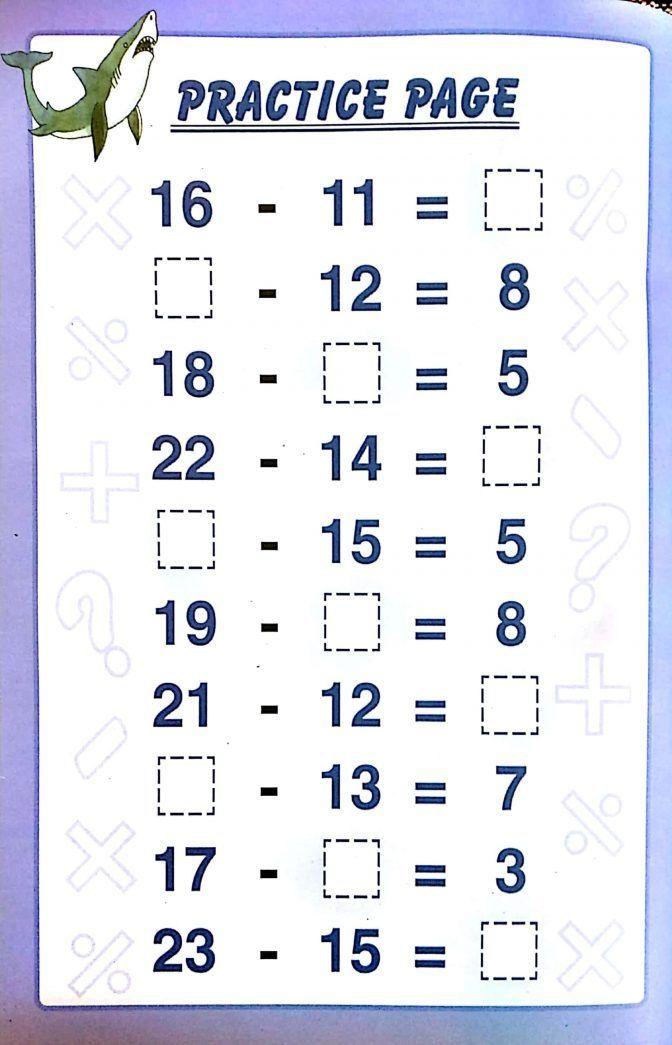 Printable Math Worksheet For 1st Grade Subtraction Worksheets Printable Math Worksheets Kindergarten Subtraction Worksheets