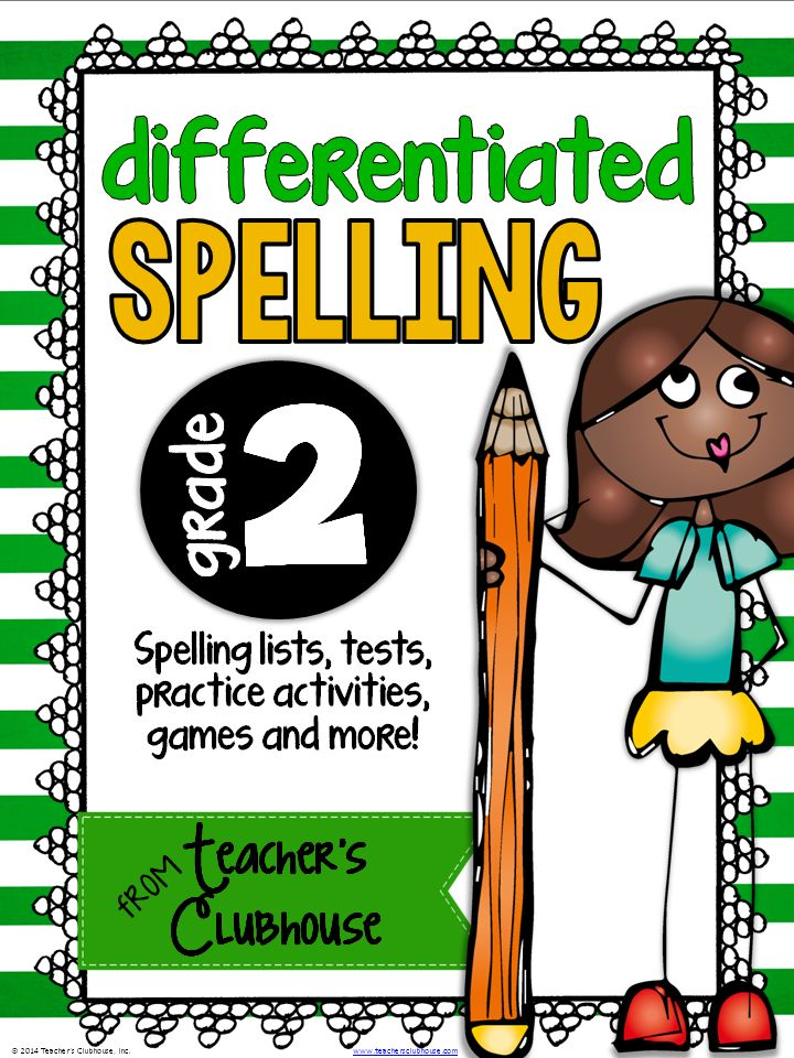 Differentiated Spelling for Grade 2 - Lists, Tests, Practice Activities, Games, & More