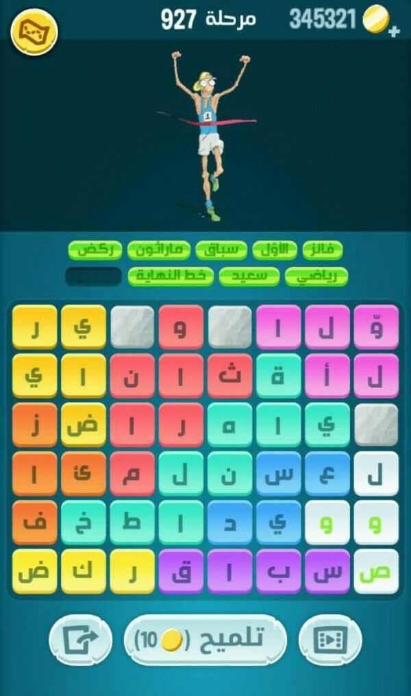 لعبة تلميح مرحلة 927 كلمات مبعثرة من العاب زيتونة Desktop