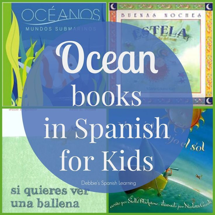 Spanish: Intermediate Level - Learn Practical Spanish Online