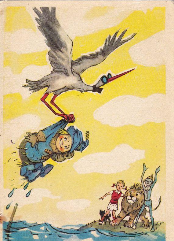 Postcard Illustration by Vladimirsky (Wizard of Oz) - 1962, Izogiz