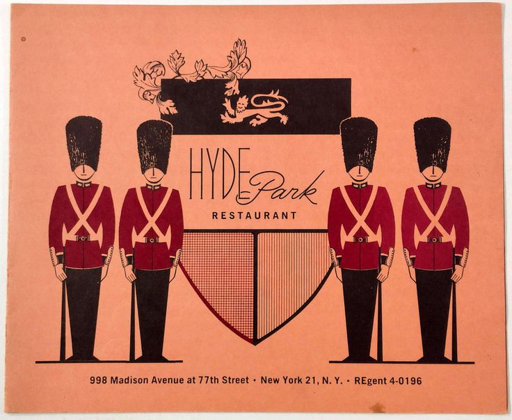 1964 Vintage Menu & Wine List HYDE PARK Restaurant Madison Ave. New York