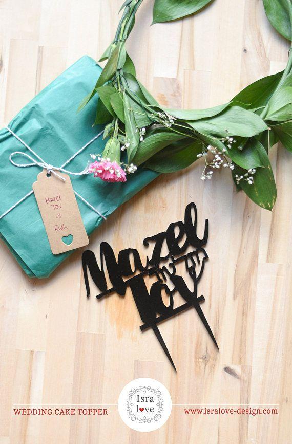 Jewish Baby Gift Ideas : Best ideas about jewish gifts on hanukkah