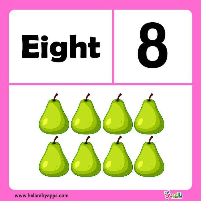 تعليم الارقام الانجليزية للاطفال من 1 الى 20 بطاقات الارقام الانجليزية للاطفال بالعربي نتعلم Free Printable Worksheets Worksheets Free Worksheets