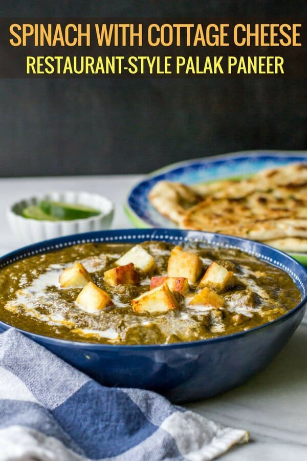 Palak Paneer Recipe Lunch And Dinner Recipes Recipes