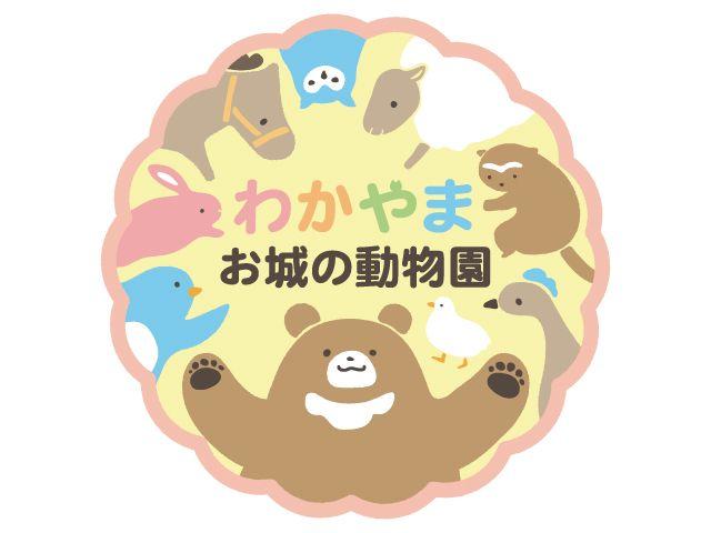 http://friend-zoo.com/wp-content/uploads/2015/05/logo_1.jpg