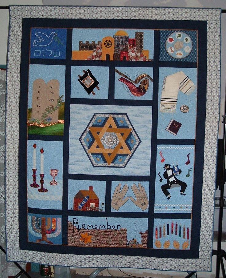 300 best Jewish quilt ideas images on Pinterest Jewish art, Jewish crafts and Judaism
