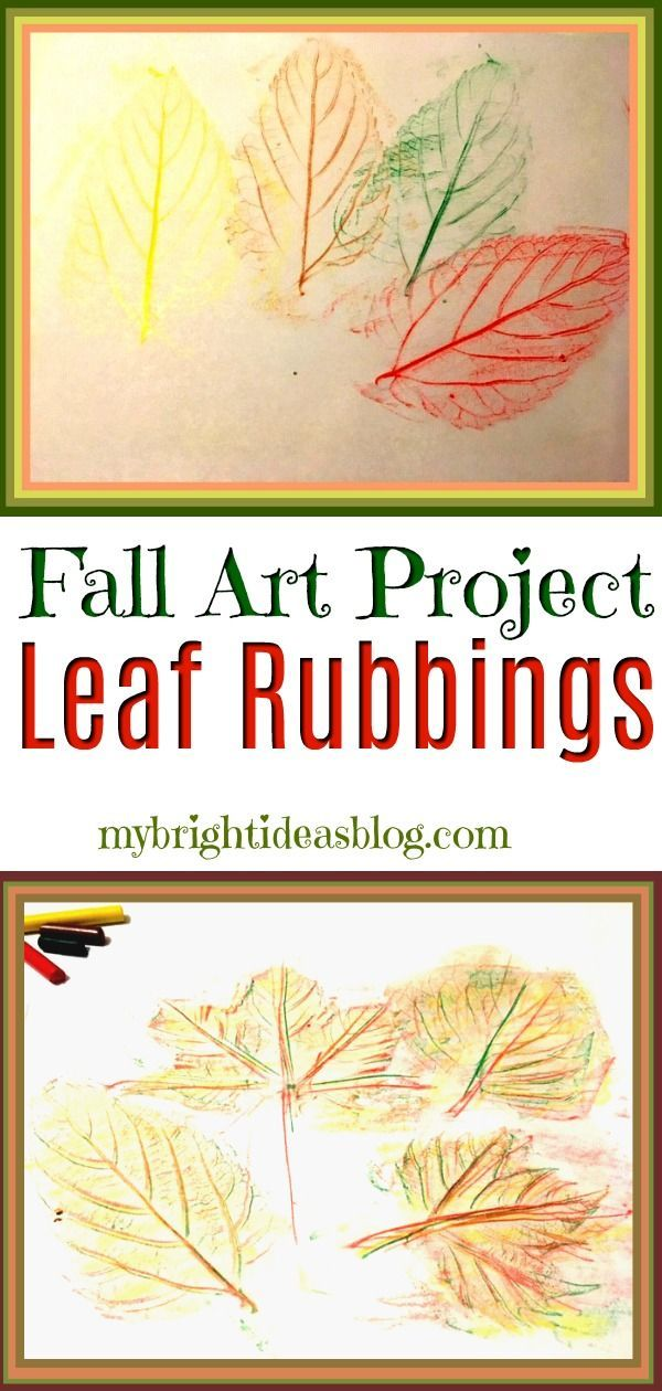Fall Leaf Rubbing Super Easy Kids Craft Fall Crafts For Kids