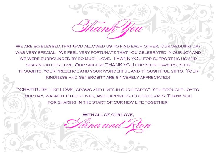 Wedding Gift Thank You Note: Best 25+ Wedding Thank You Wording Ideas On Pinterest