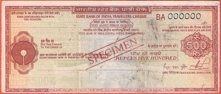 Stock/Bond: Rare State Bank Of India Travellers Cheque Specimen 500 Rupees Free Shipping #12