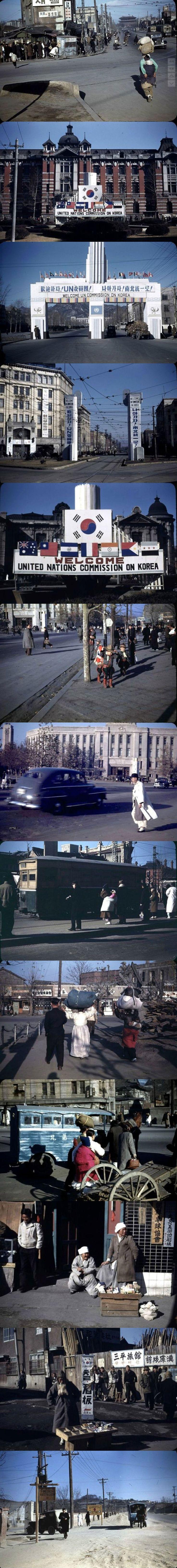 6.25 이전의 서울 모습  Seoul before 1950
