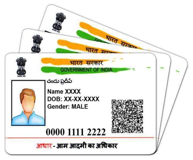 The Data On Your Aadhaar Might Need Updating Once You Change Your
