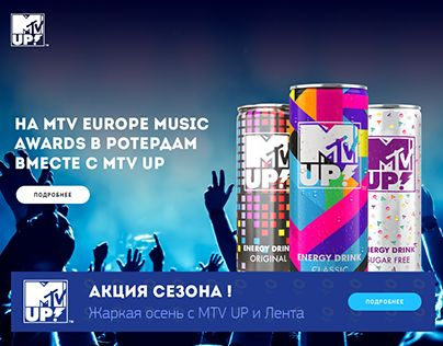 """Check out new work on my @Behance portfolio: """"MTV UP!"""" http://be.net/gallery/43582551/MTV-UP"""