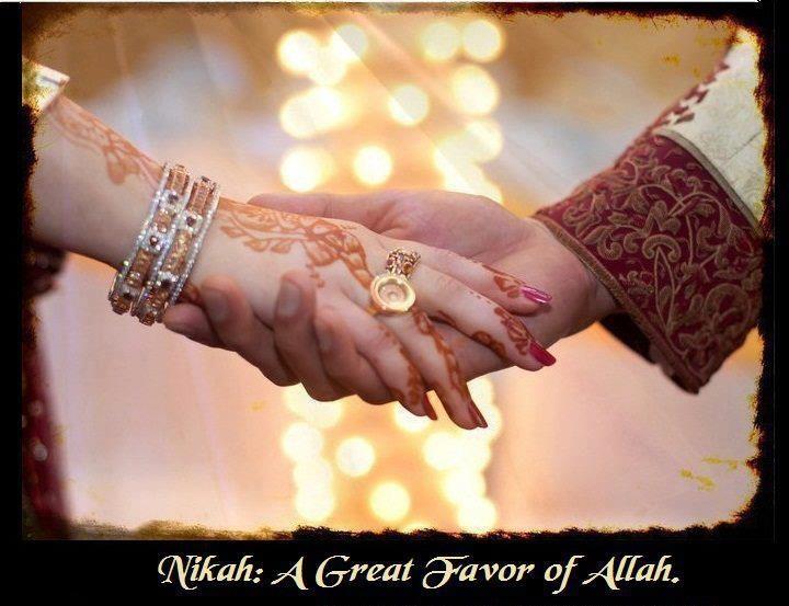 Nikah A Great Favor of Allah