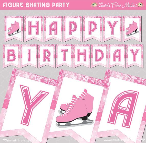 Instant Download Ice Skating Banner Happy Birthday