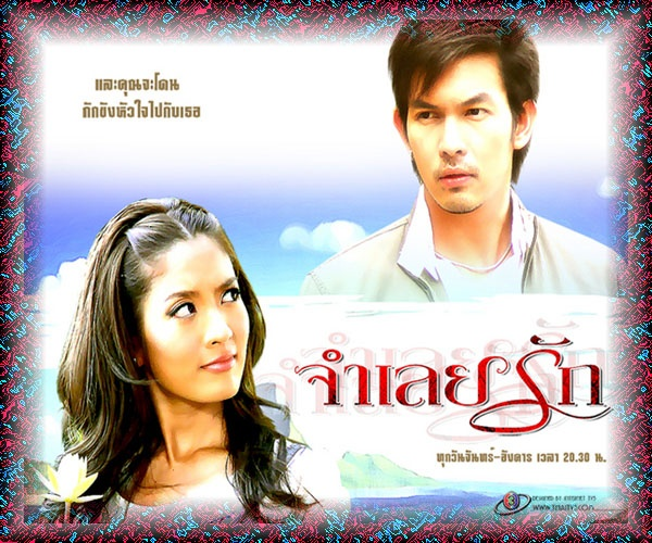 how to say love in khmer