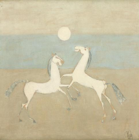 Dance, 1978 by Constantin Piliuta. Post-Impressionism. animal painting