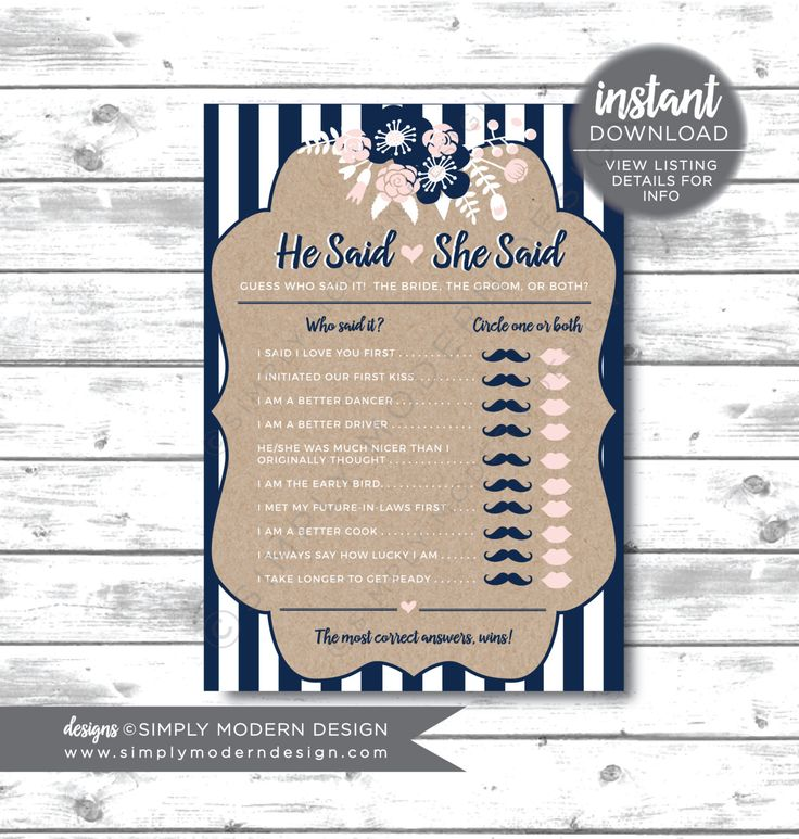 He Said She Said, Bridal Shower Game, Bachelorette Party Game, Party Games, How well do you know the bride,  Kraft Paper, instant download by SimplyModernDesignx on Etsy