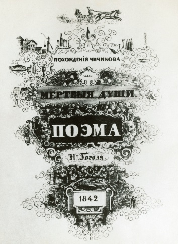 Of Her Poetry In Russian 76