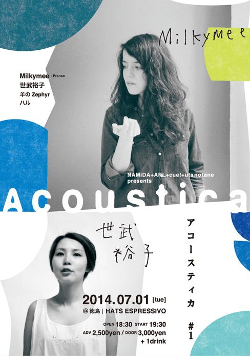 Japanese Concert Flyer: Acoustica. Kanako Mori (Kigi Press). 2014