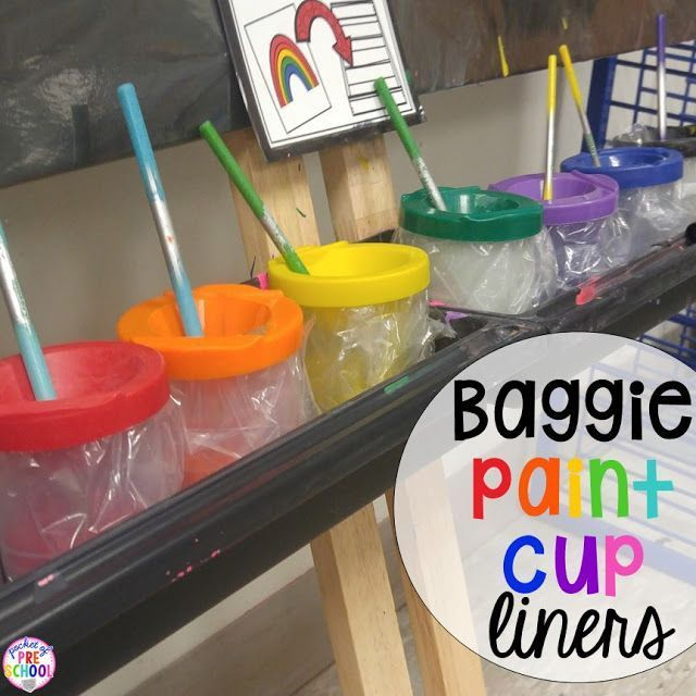 12 life changing classroom art tricks - How to make using your art easel easy and fun again in your early childhood classroom.