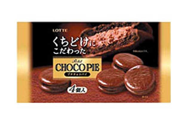 【ファミマ限定】濃厚チョコクリームをはさんだ「ロッテ くちどけにこだわったプチチョコパイ」新発売!  発売中ですよ! #ファミリーマート #ファミマ #ロッテ #チョコパイ