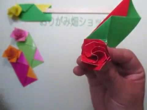 クリスマス 折り紙 折り紙バラの葉折り方 : jp.pinterest.com