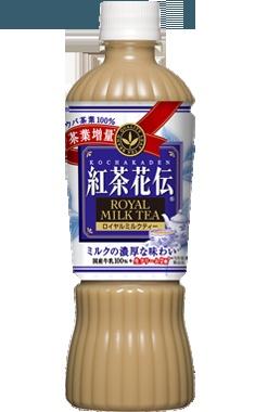 Kochakaden Royal Milk Tea - favourite drink in all of Japan