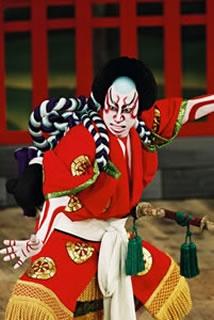 Kabuki Featuring Ebizo Ichikawa XI at Sadler's Wells, London (2010)