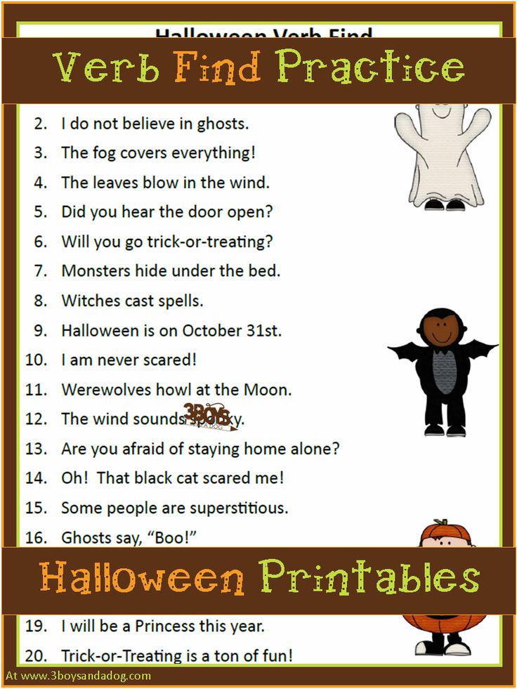 These Halloween Printables: Verbs, Parts of Speech will help your second and third grade aged children work on understanding and recognizing...