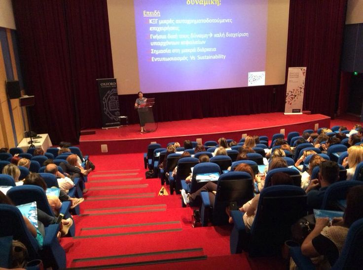 Oxford Days for School owners and DOS 2015