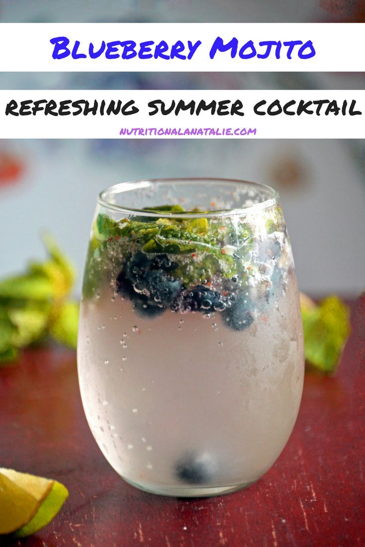 Recipe for blueberry mojito: refreshing summer cocktail